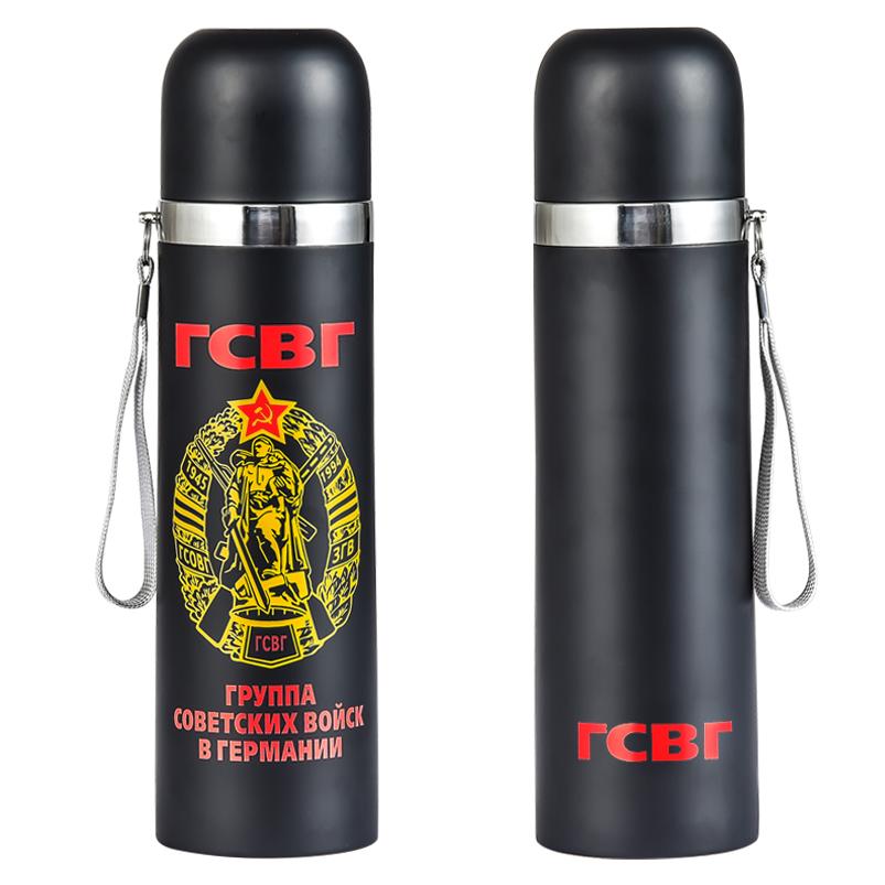 Компактный термос Группа Советских Войск в Германии