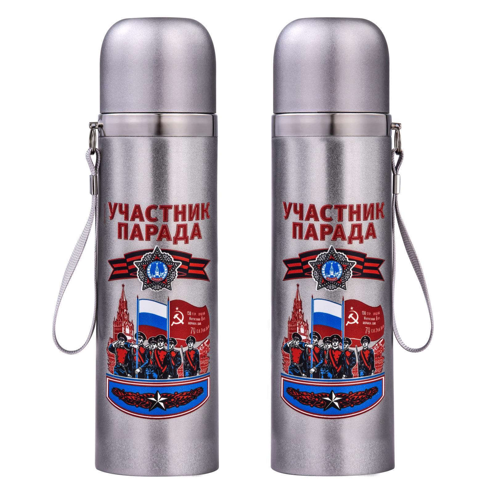 """Компактный термос """"Участник парада"""""""