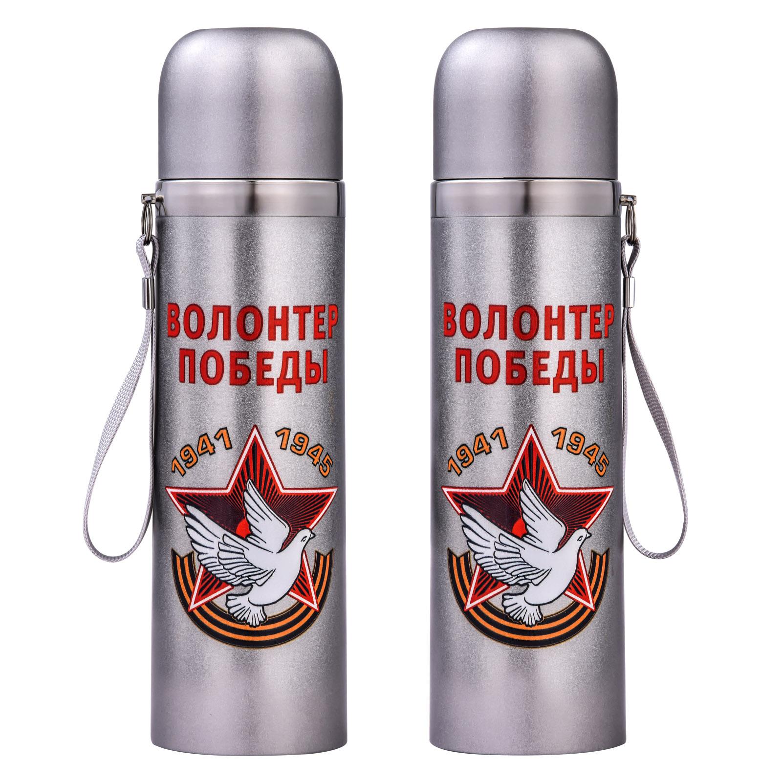 """Компактный термос """"Волонтер Победы"""""""
