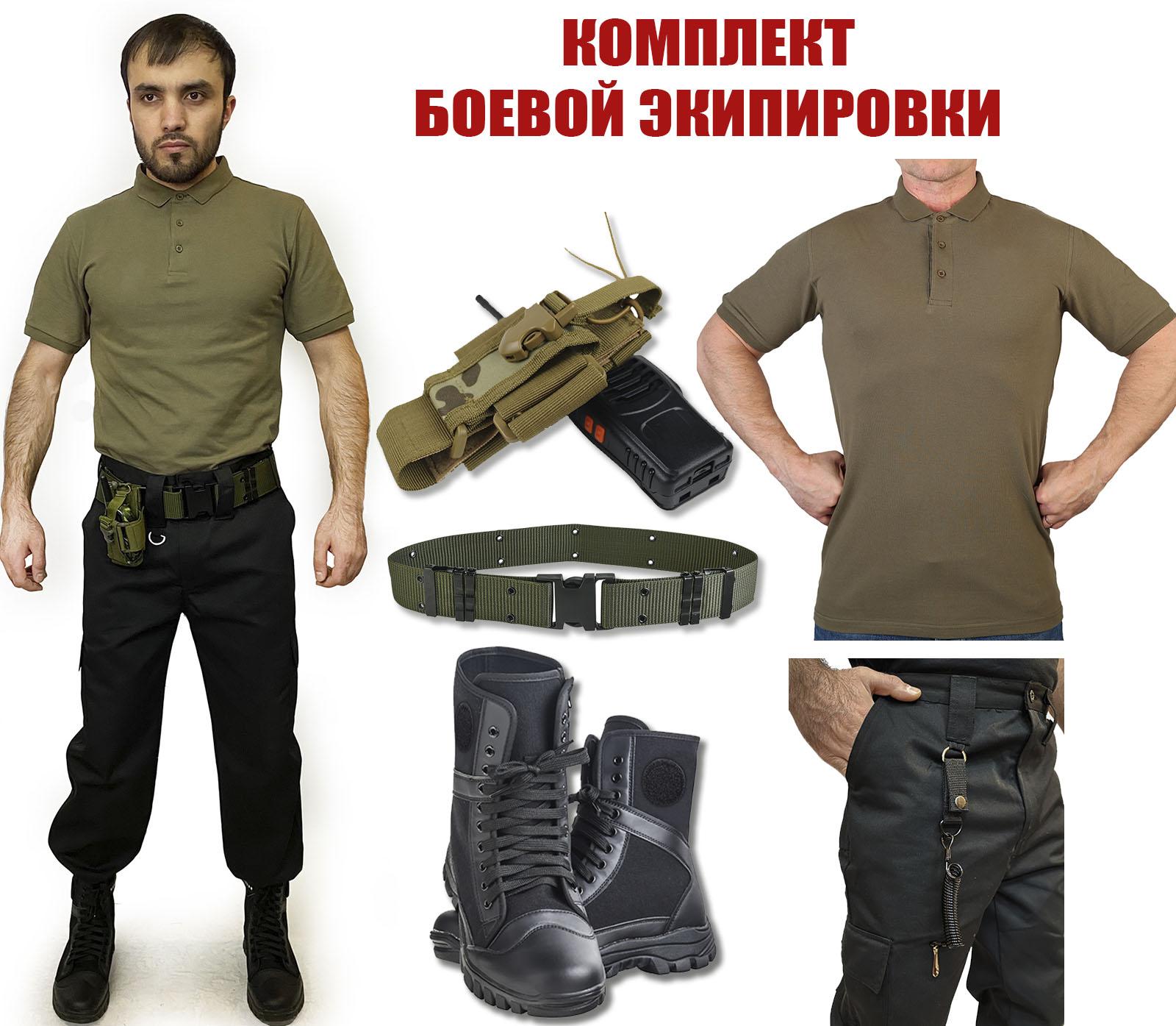Комплект армейской экипировки