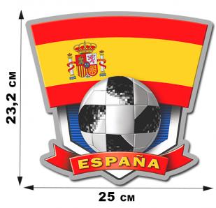 Наклейка болельщика Испании.