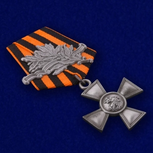 Комплект Георгиевских крестов (с лавровой ветвью)