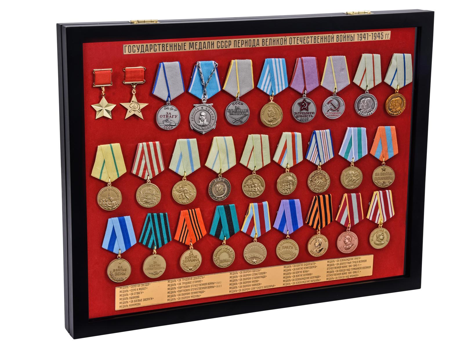 планшет для медалей фото действительно вкладываюсь своих