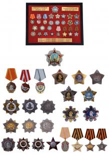 Планшет Ордена СССР для Уголка ВОВ