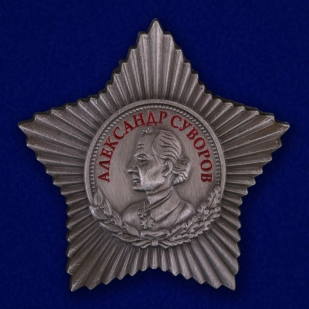 Орден Суворова (III степени)
