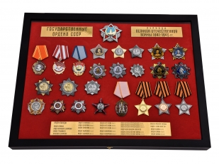 Планшет Ордена СССР