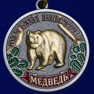 """Медаль """" Меткий выстрел. Медведь»"""