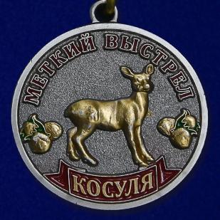 """Медаль """" Меткий выстрел. Косуля»"""