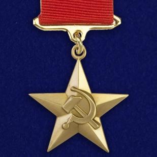 Комплект боевых наград ВОВ