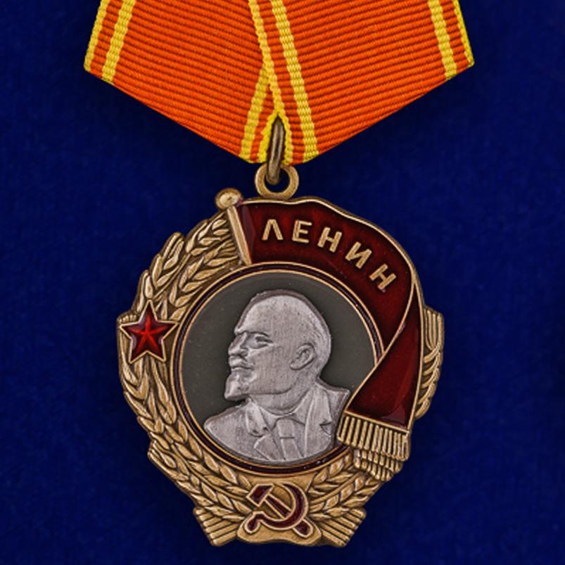 Орден Ленина на колодке