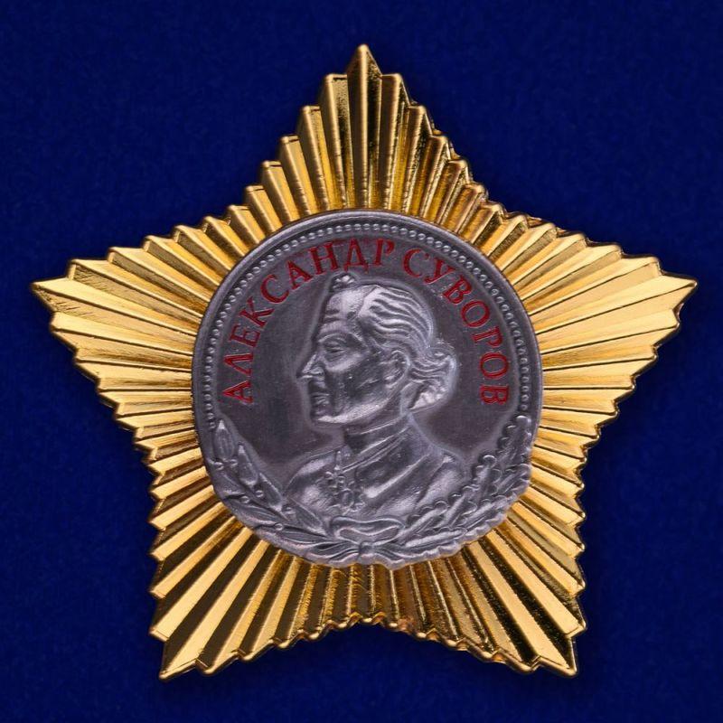 Орден Суворова  2 степени