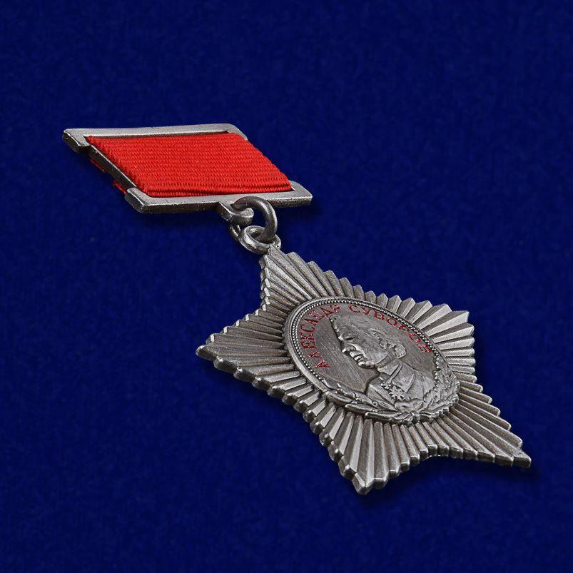 Орден Суворова III степени (на колодке)