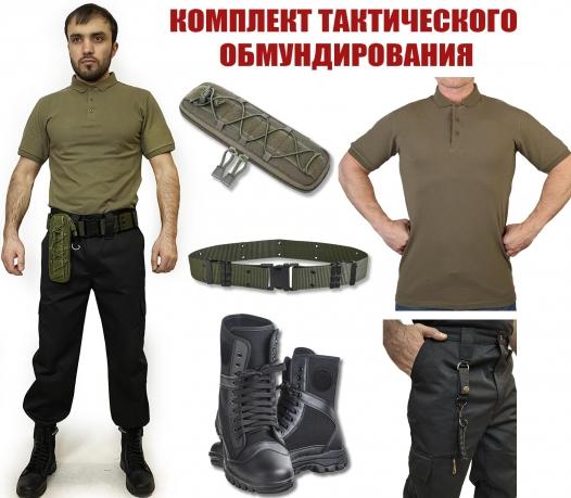 Комплект тактического обмундирования