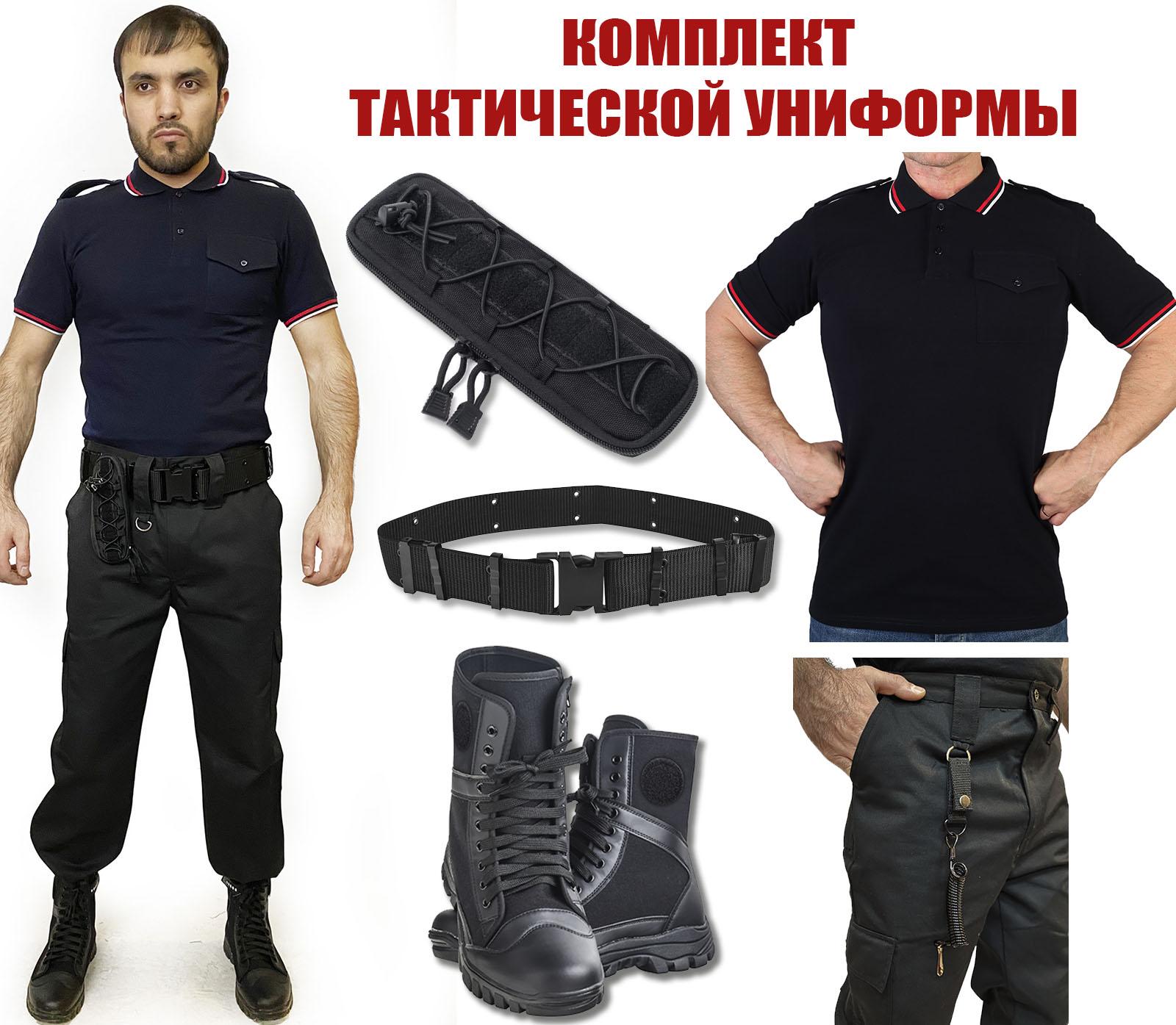 Комплект тактической униформы