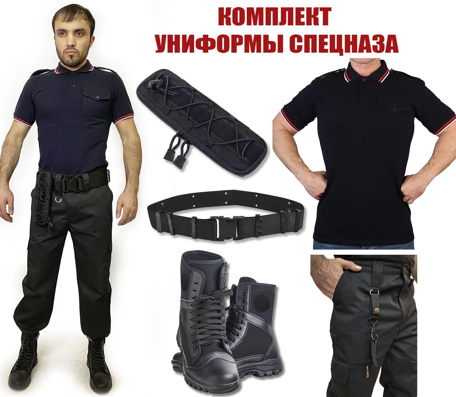 Комплект униформы спецназа