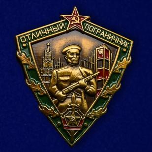 Знак Отличный пограничник СССР, 1963 год №675