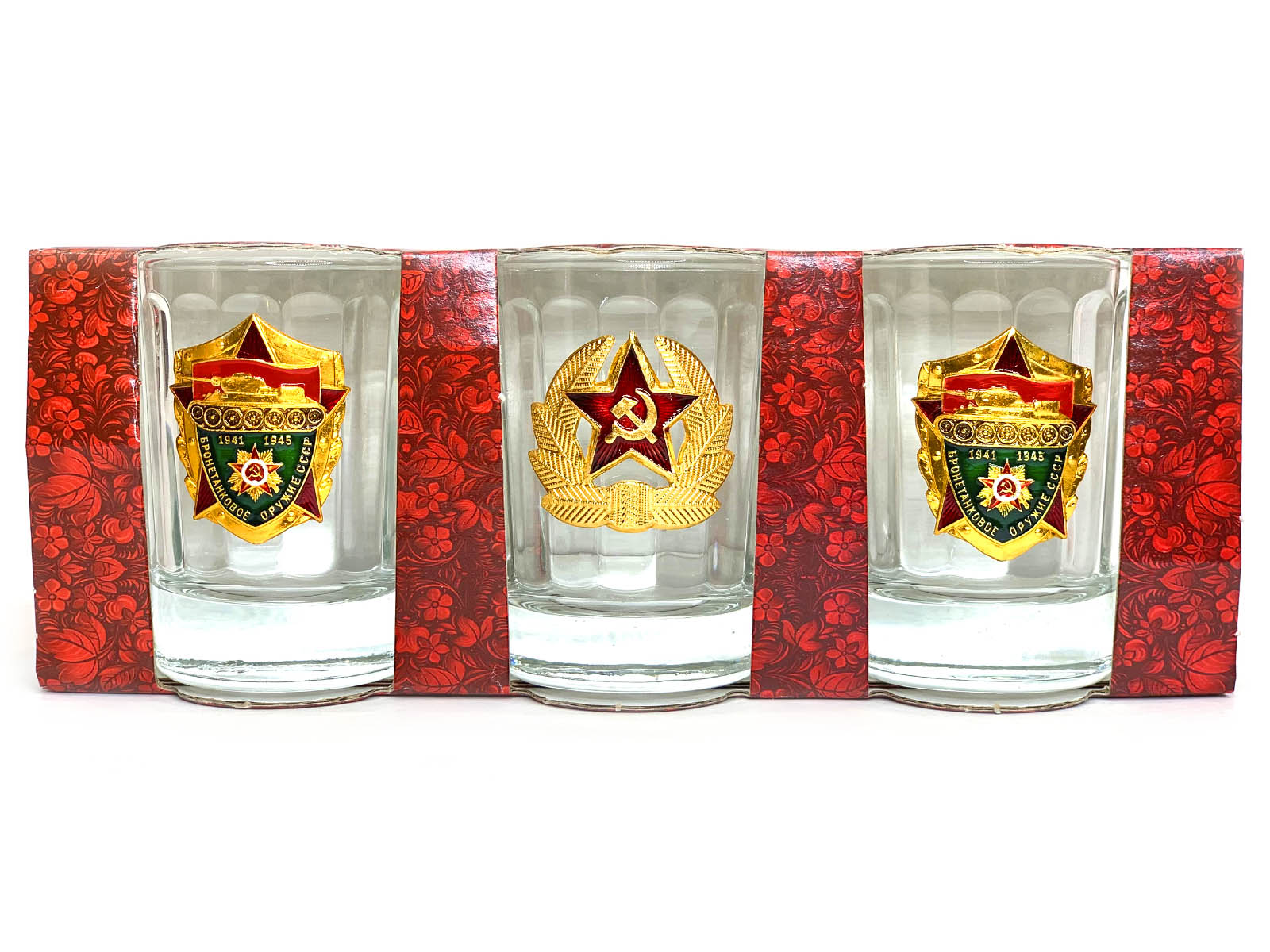 Недорогие подарочные стопки с советской символикой