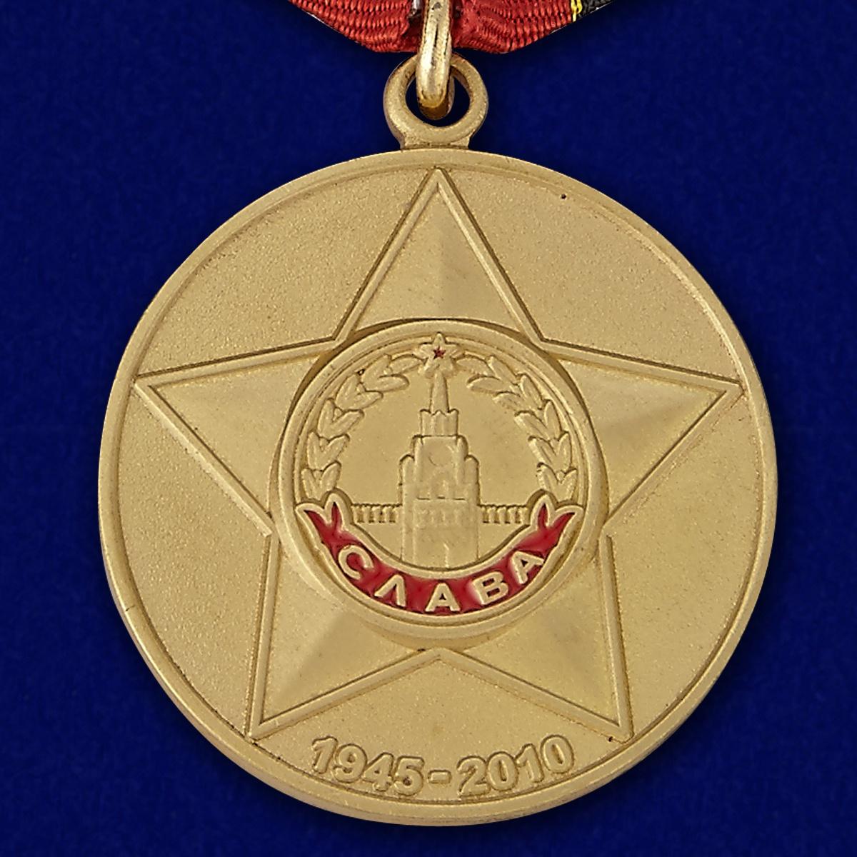 Муляжи советских наград в Ржеве