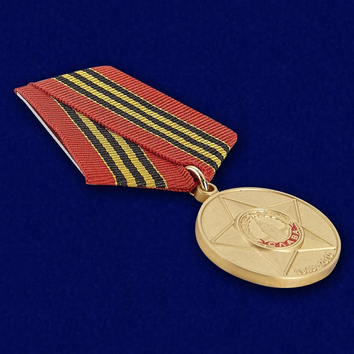 """Медаль """"65 лет Победы"""" - вид под углом"""
