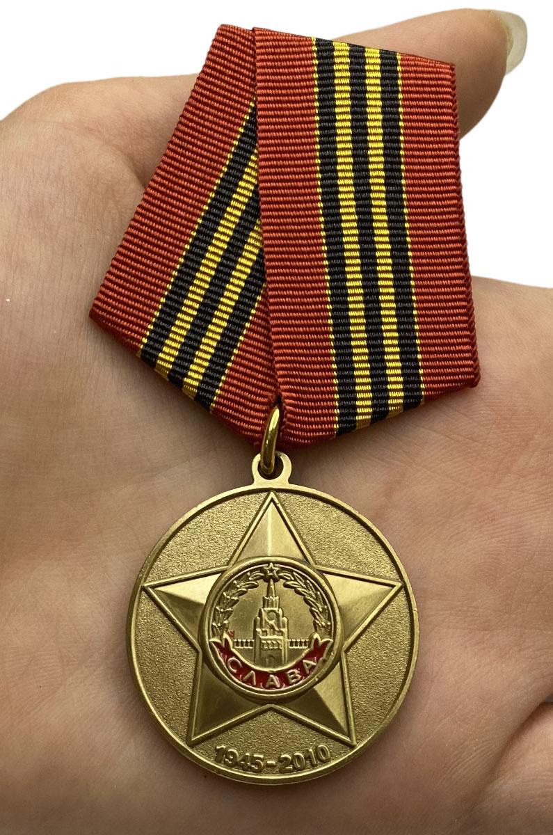 """Медаль """"65 лет Победы"""" - вид на ладони"""