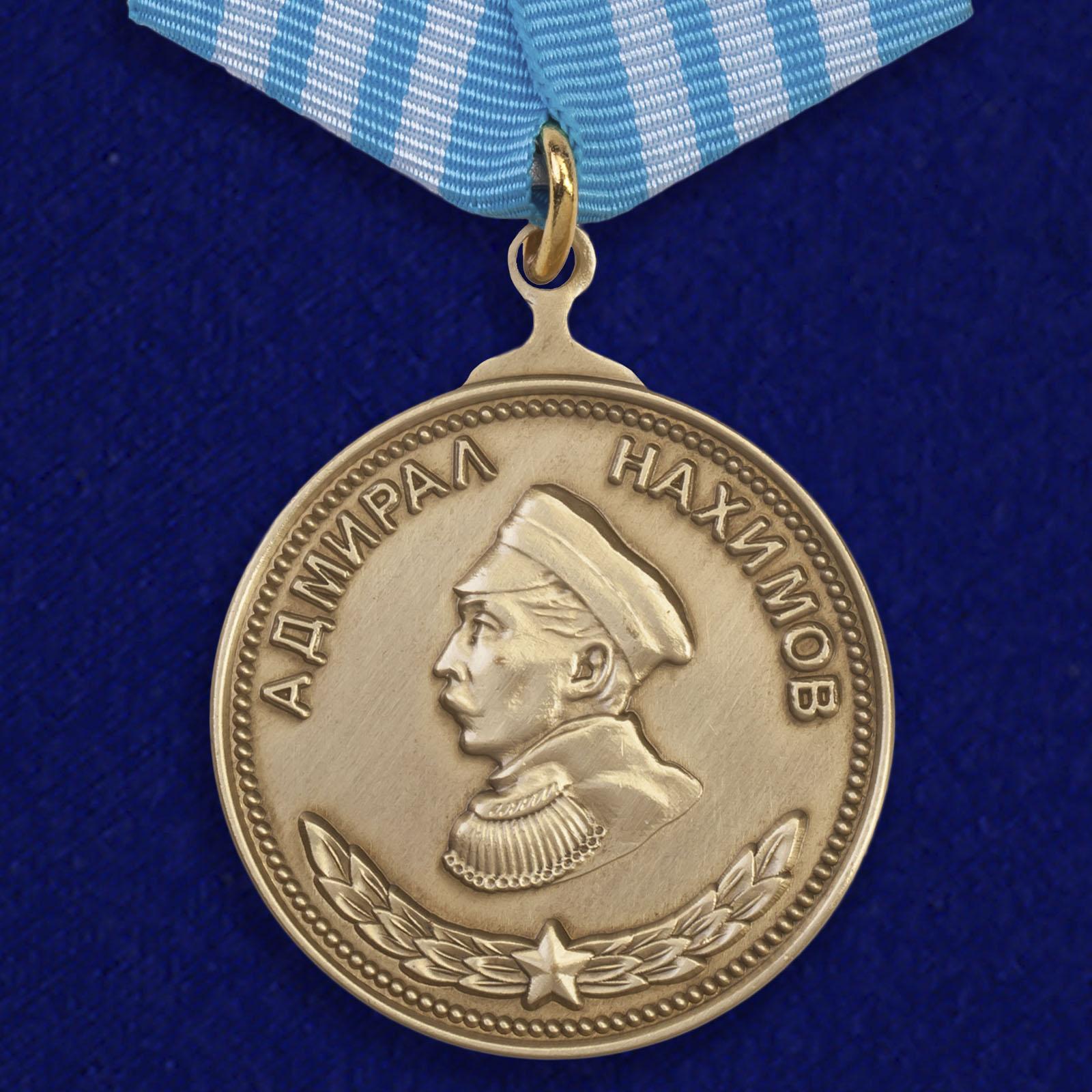 Муляжи боевых медалей Великой Отечественной войны