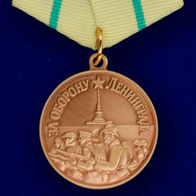Муляжи боевых и трудовых наград СССР