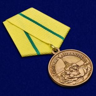 Купить медаль «За нашу Советскую Родину! За оборону Ленинграда»
