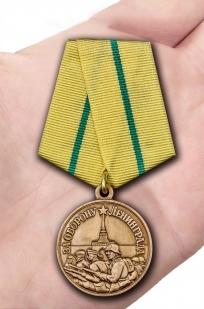 Заказать медаль «За нашу Советскую Родину! За оборону Ленинграда»