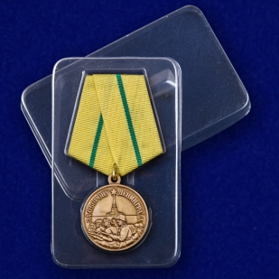 Медаль «За нашу Советскую Родину! За оборону Ленинграда» с доставкой