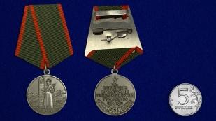Медаль «За отличие в охране Государственной границы СССР» (муляж) - сравнительный размер