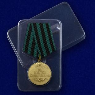 Медаль За взятие Кенигсберга