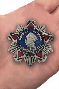 Орден Нахимова 2 степени (муляж) - вид на ладони