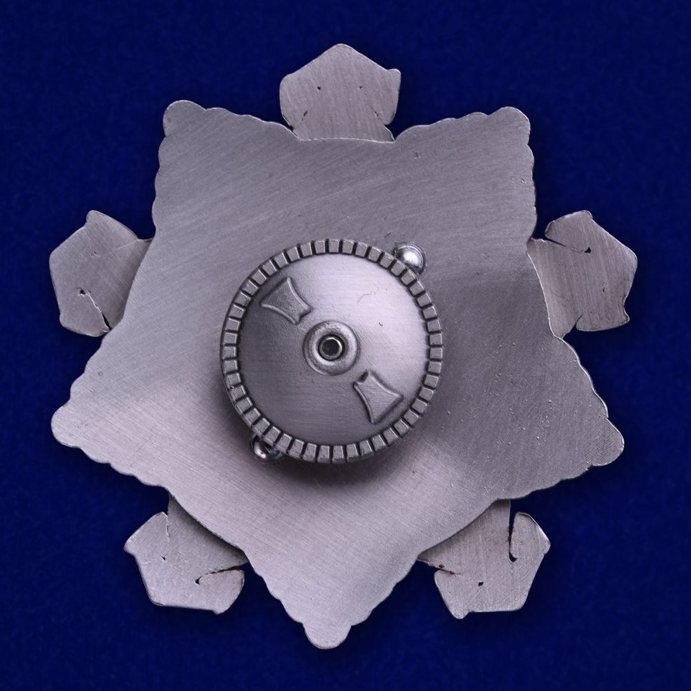 Орден Нахимова 2 степени (муляж) - обратная сторона