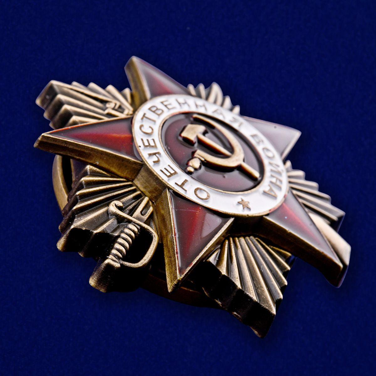 Копия ордена Отечественной войны 1 степени - в профиль