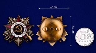 Копия ордена Отечественной войны 1 степени - сравнительный размер