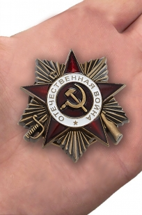Копия ордена Отечественной войны 1 степени - вид на ладони