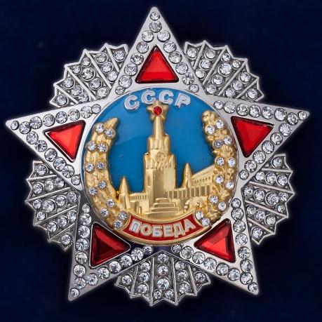 """Копия Ордена """"Победа"""""""