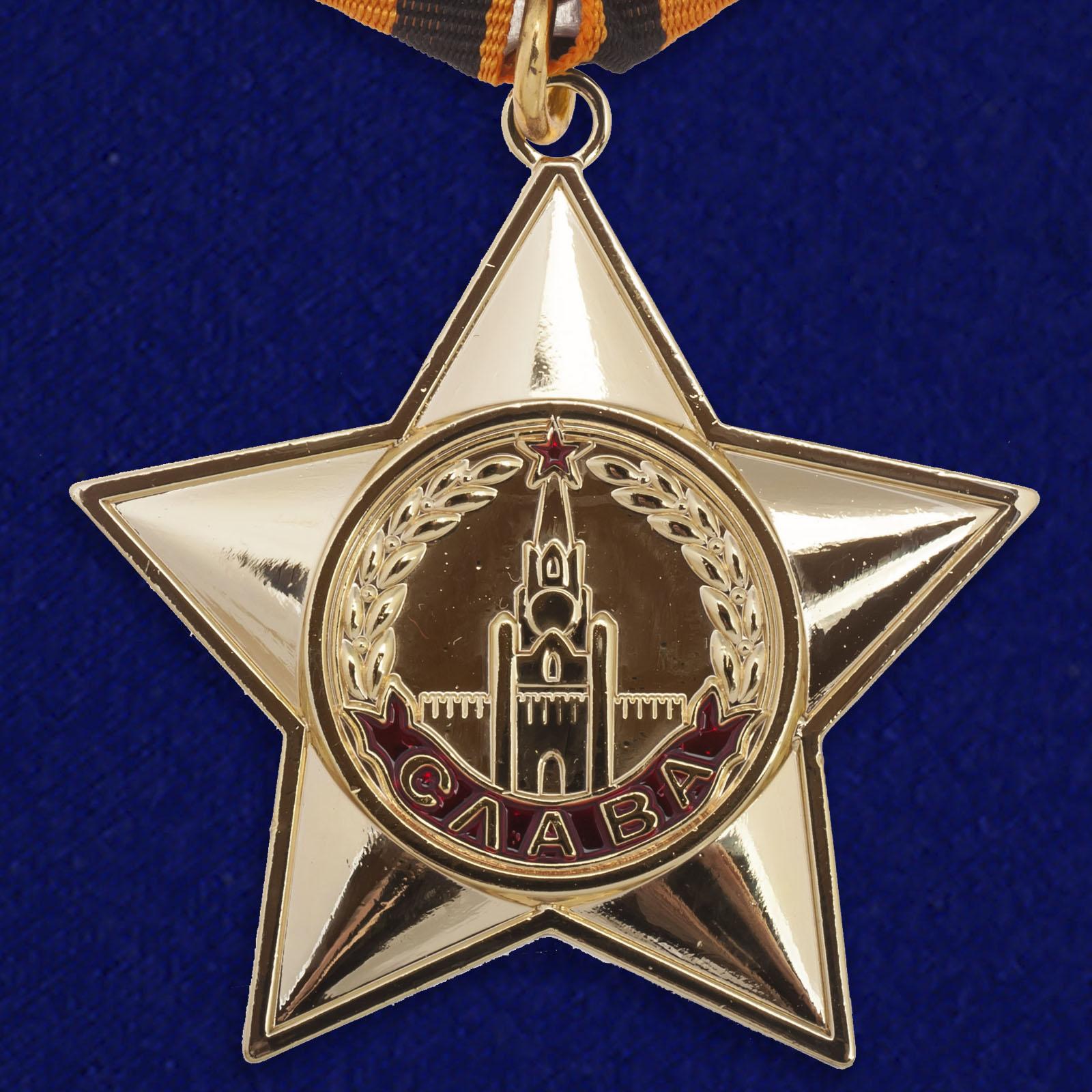 Реплики орденов СССР в интернет-магазине Военпро