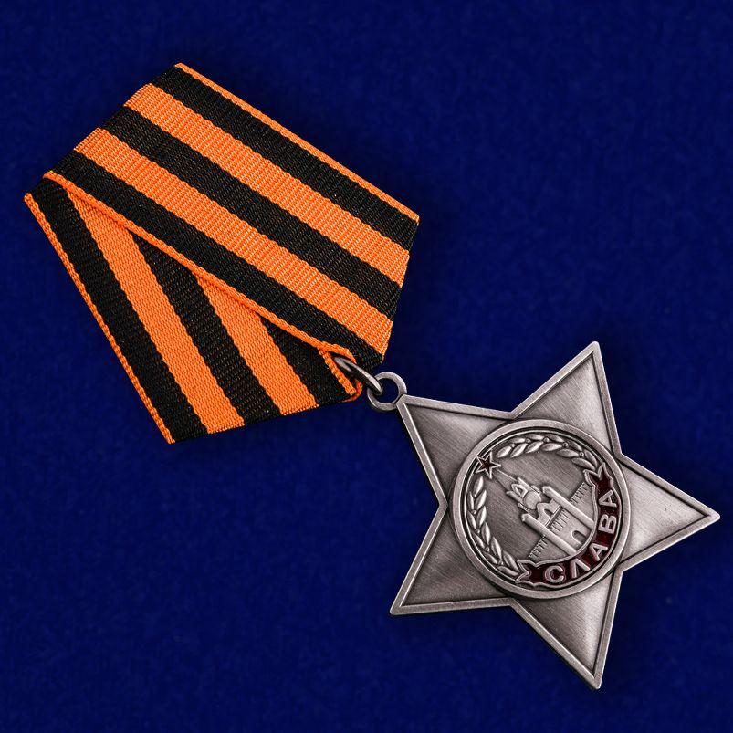 Орден Славы 3 степени (муляж) - общий вид