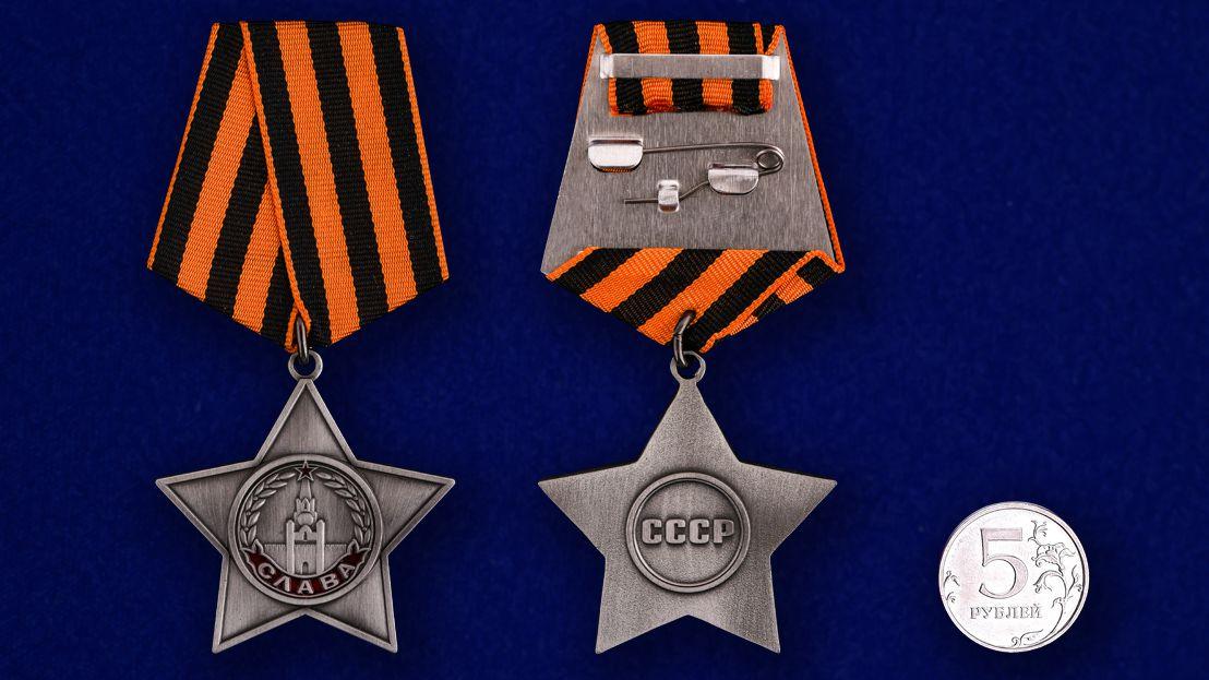 Орден Славы 3 степени (муляж) - сравнительный размер