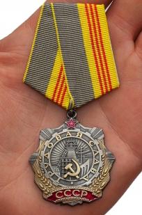 Доставка муляжей ордена Трудовой Славы 3 степени