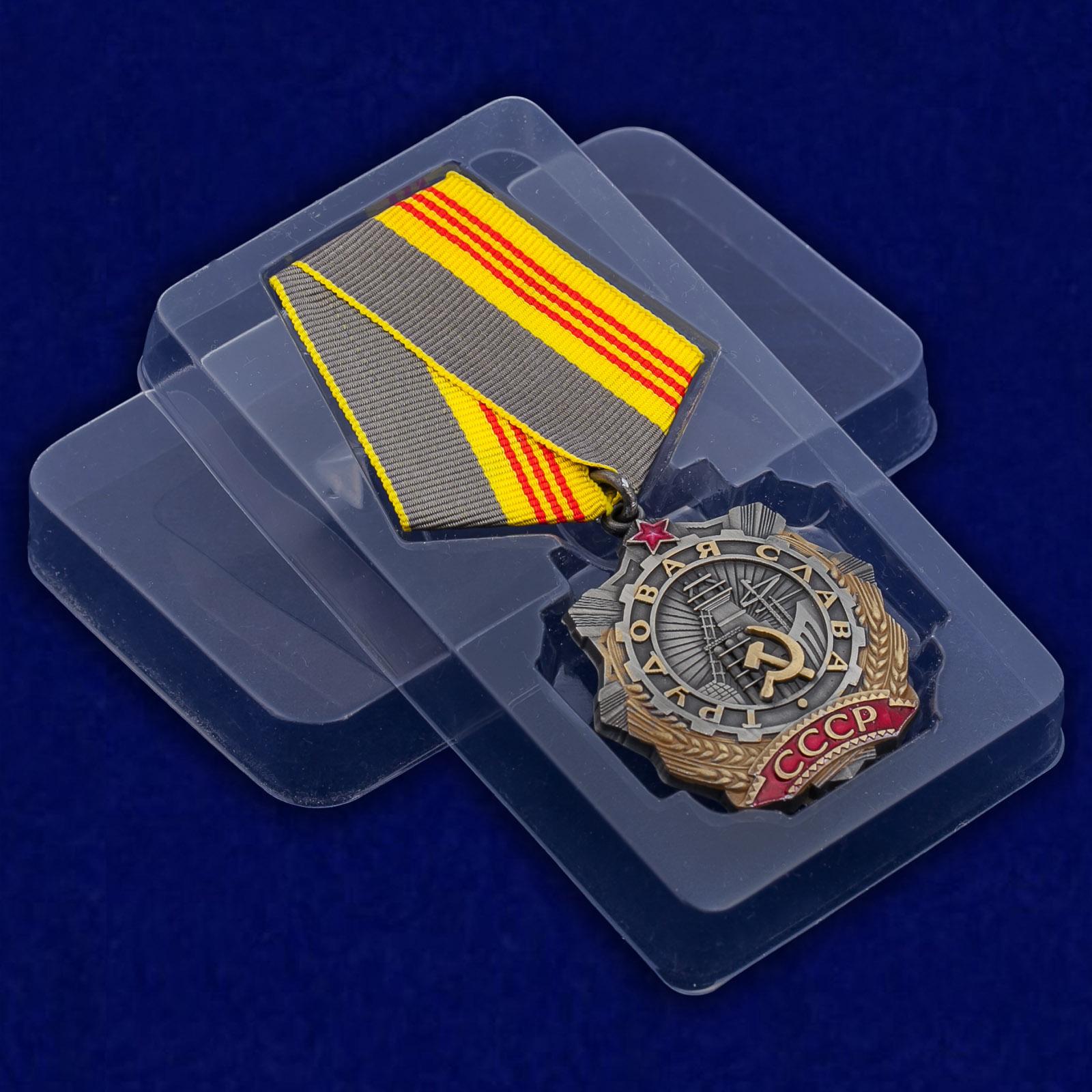 Орден Трудовой Славы 3 степени в виде муляжа в футляре