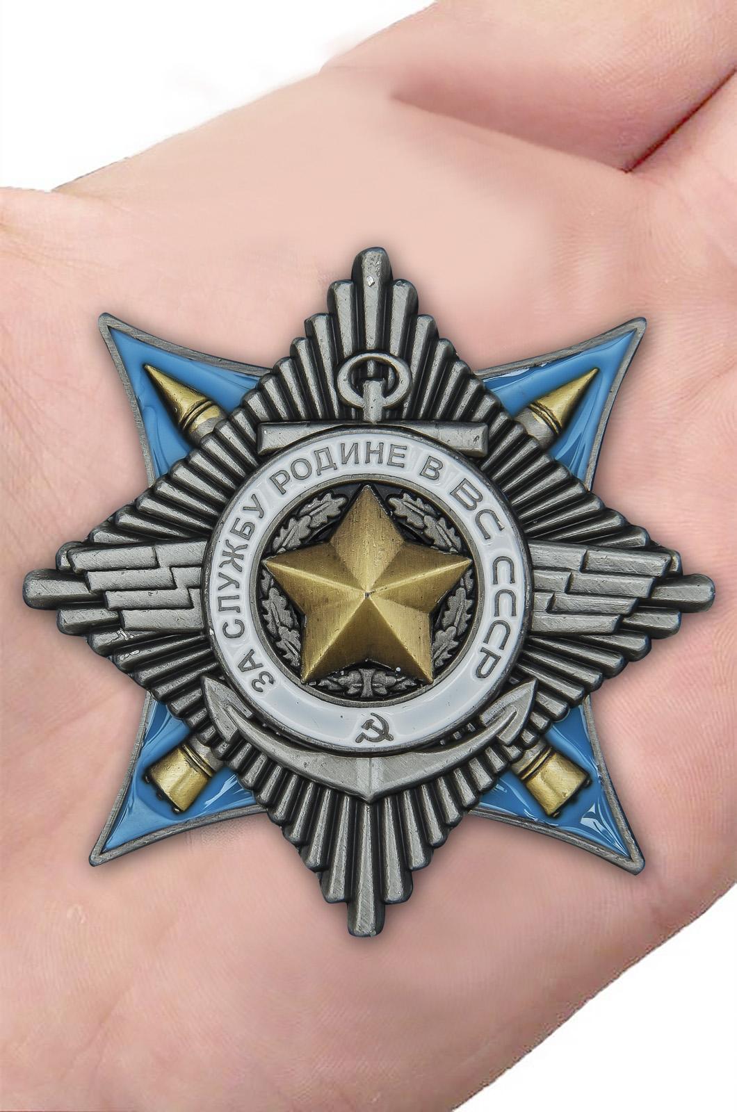 Заказать орден За службу Родине в ВС (2 степень)