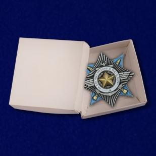 Орден За службу Родине в ВС СССР 2 степени - в коробке