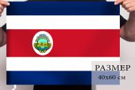 Костариканский флаг 40x60 см