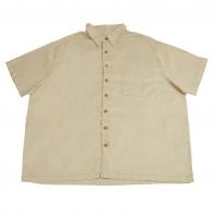 Коттоновая рубашка Caribbean. Натуральный хлопок, безупречный пошив