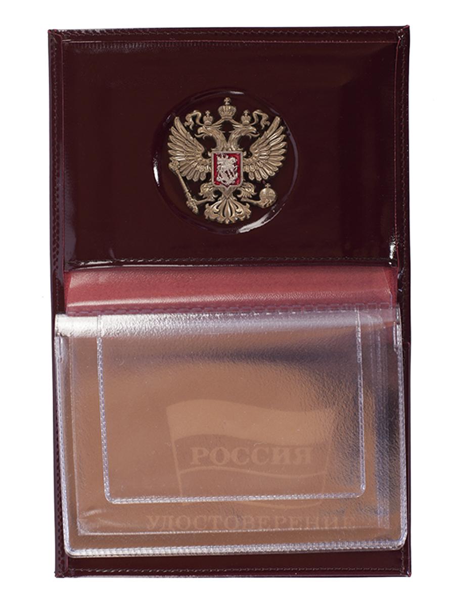 Кожаное портмоне для документов с гербом РФ от Военпро