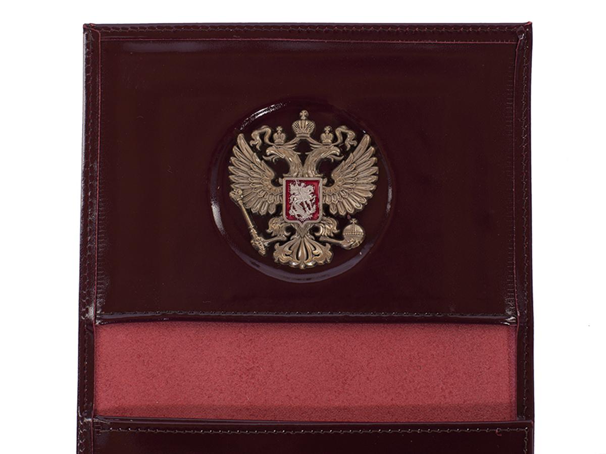 Кожаное портмоне для документов с гербом РФ в подарок россиянину