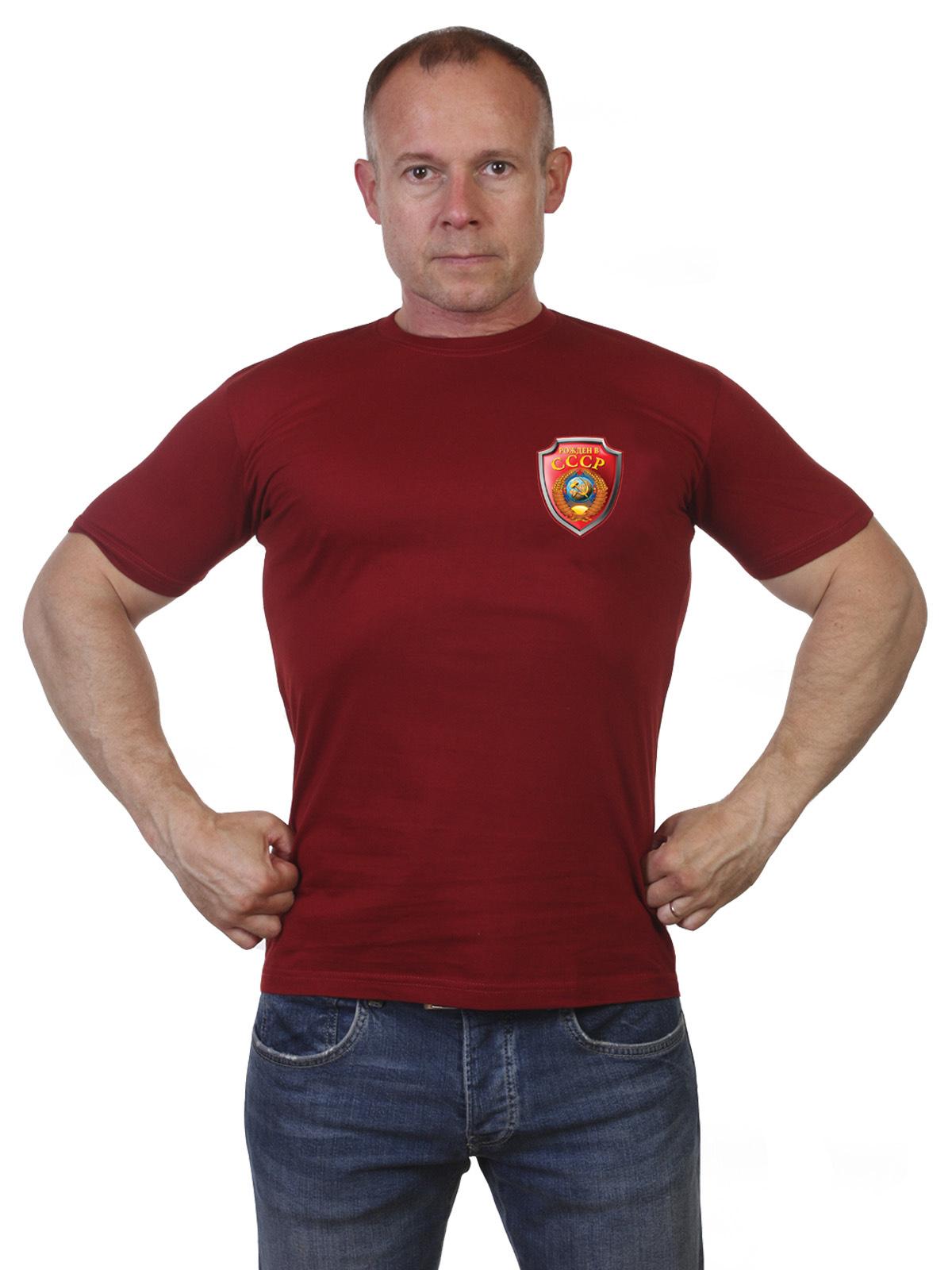 Купить недорого футболку с принтом СССР