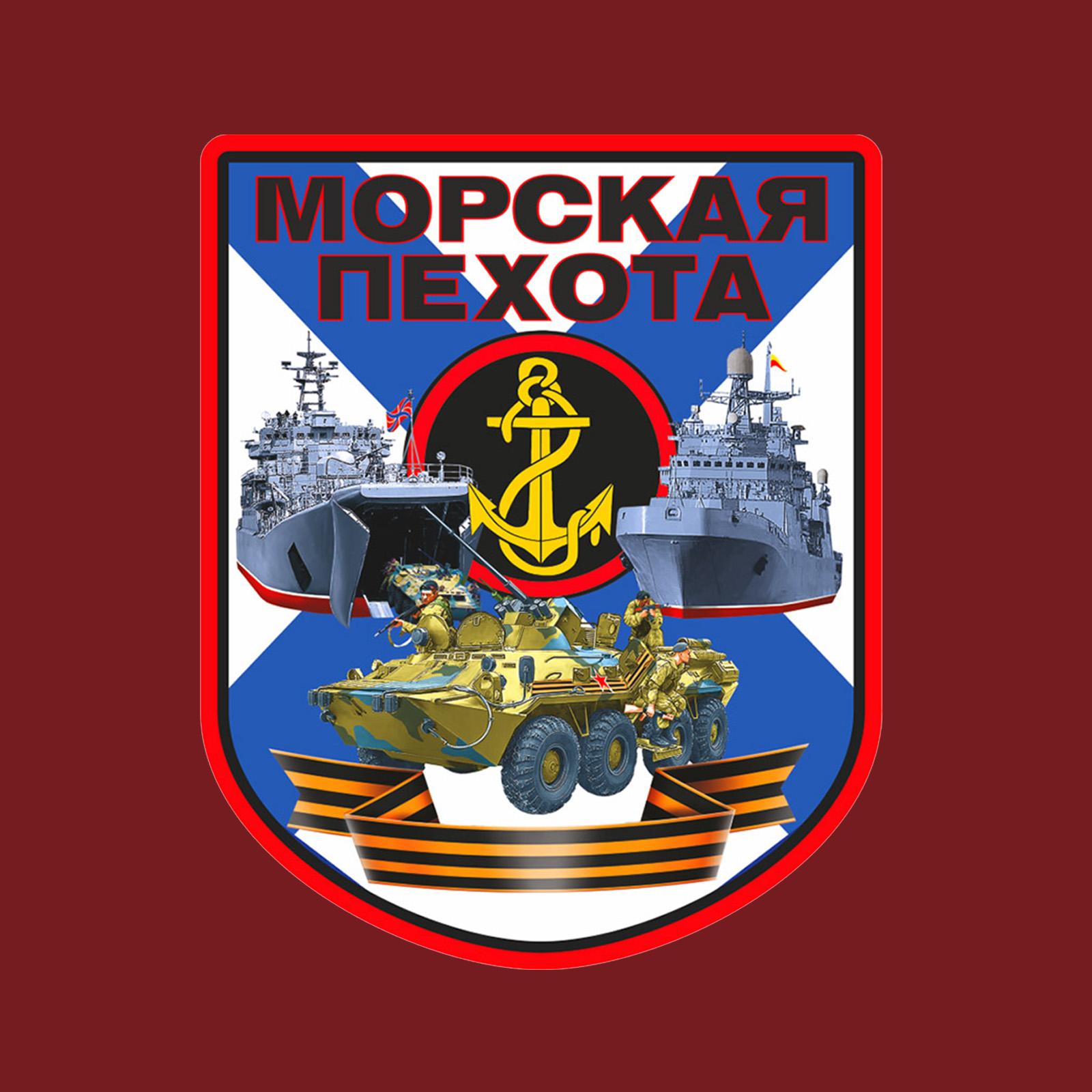 Краповая футболка морской пехоты